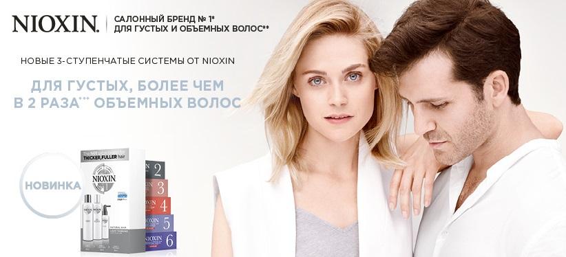 http://nioxinstore.ru/images/upload/NOX_Baner_Optimo_870x3803.jpg